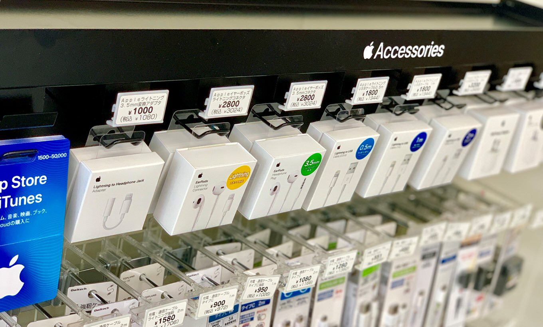 【朗報】全国のセブン-イレブン、Apple純正アクセサリーを取扱い開始!5月22日より全国で順次発売