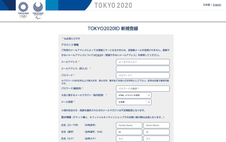 tokyo-gorin-2