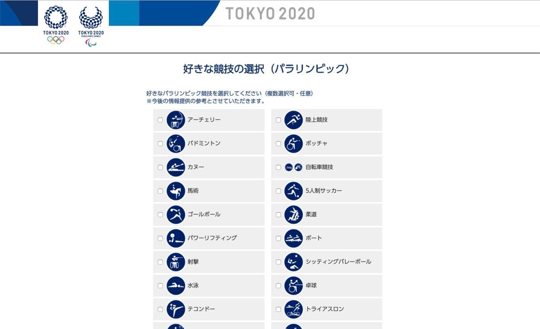 tokyo-gorin-4