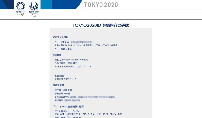 tokyo-gorin-5