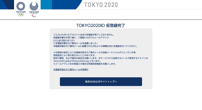 tokyo-gorin-6