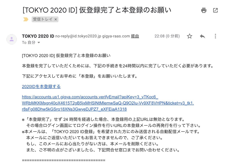 tokyo-gorin-7