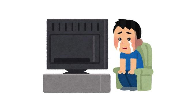 平成最後の日、テレビ西日本だけで放送された提供クレジットに「最高」「すごい演出」と称賛の声
