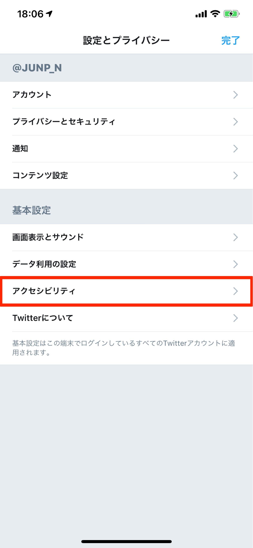 twitter-auto-play-1