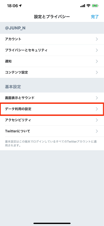 twitter-auto-play-4