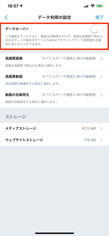 twitter-auto-play-5