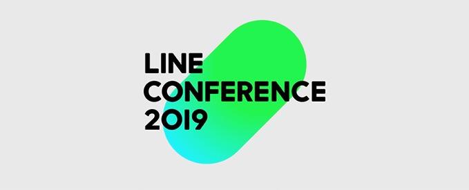 【10分でわかる】LINE CONFERENCE 2019 発表まとめ、「LINE Mini App」「Openchat」「LINE Score」など