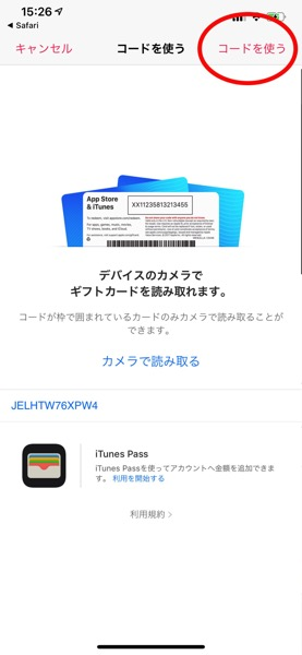 apple-music-1-month-free-2