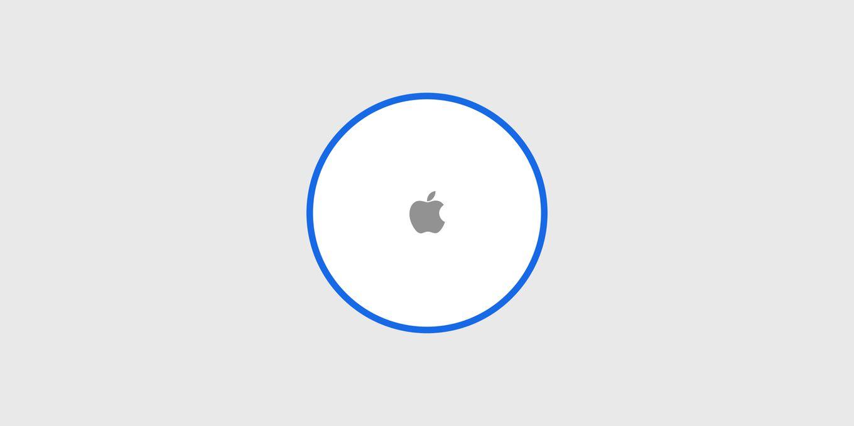 Apple、忘れ物防止タグ「AirTag」は9月発売ーー3月のスペシャルイベントで発表される可能性
