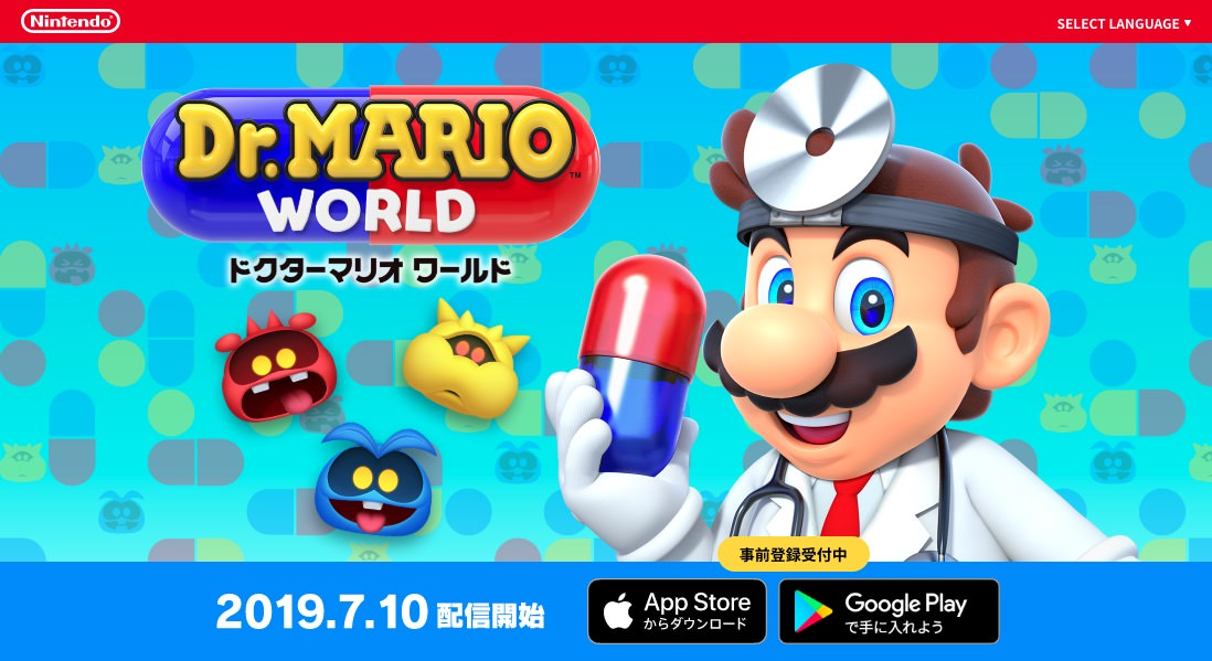 スマホ向け「ドクターマリオ ワールド」7月10日より配信開始