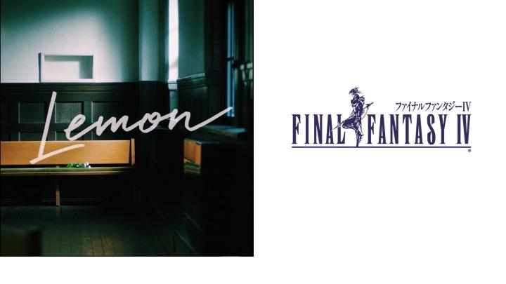 「ウェッも再現されてる」米津玄師「Lemon」をFF戦闘曲風にアレンジした動画に反響