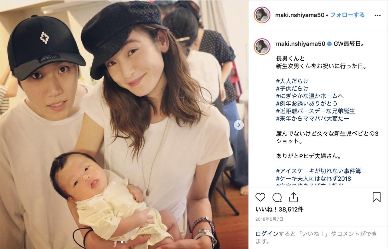 【全文】早乙女太一と西山茉希、離婚を報告「今後は、夫婦という形ではなく、パートナーとして」