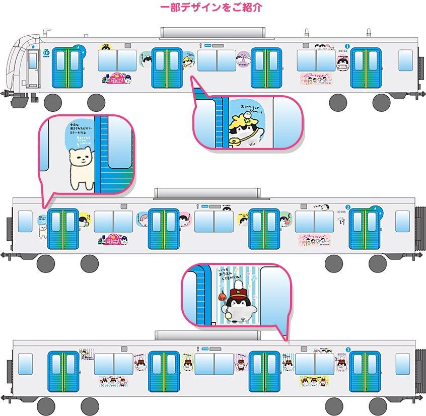 seibu-line-koupen-1