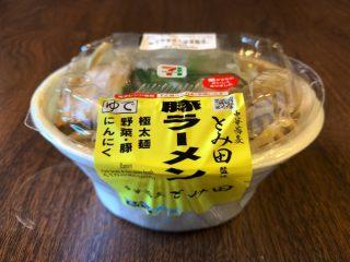 「麺がさらにおいしくなりました」セブンのジェネリック二郎こと『豚ラーメン』がリニューアル
