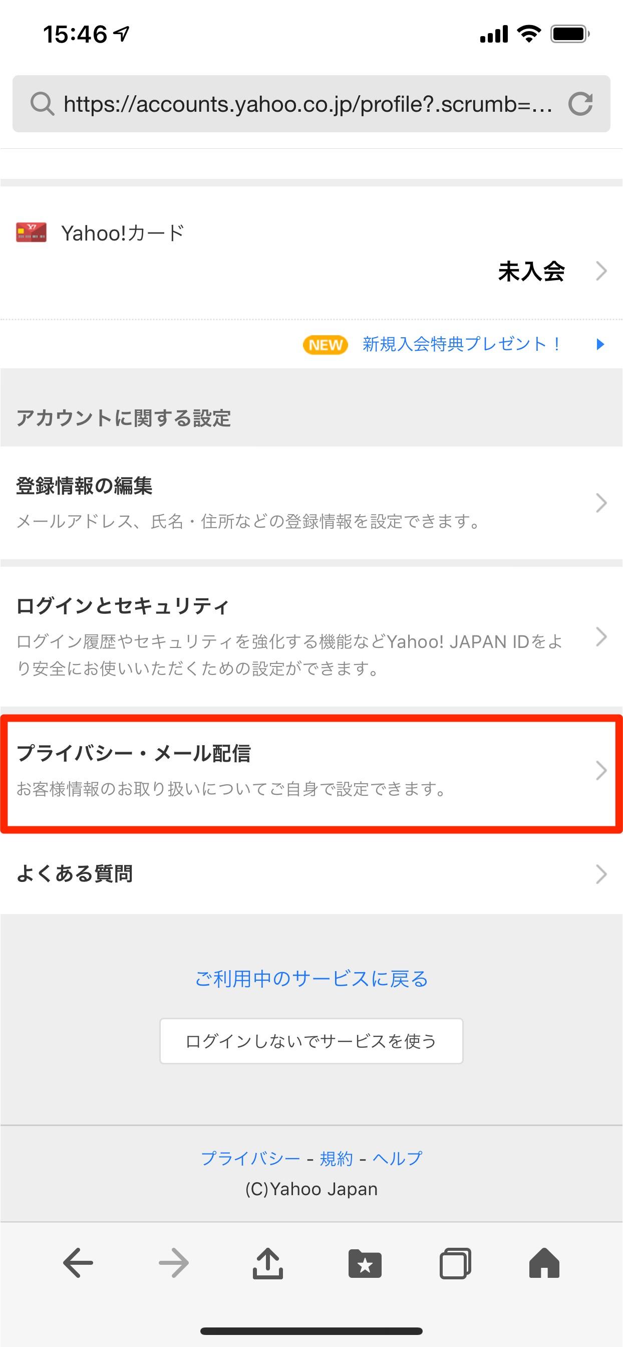 yahoo-score-app-3