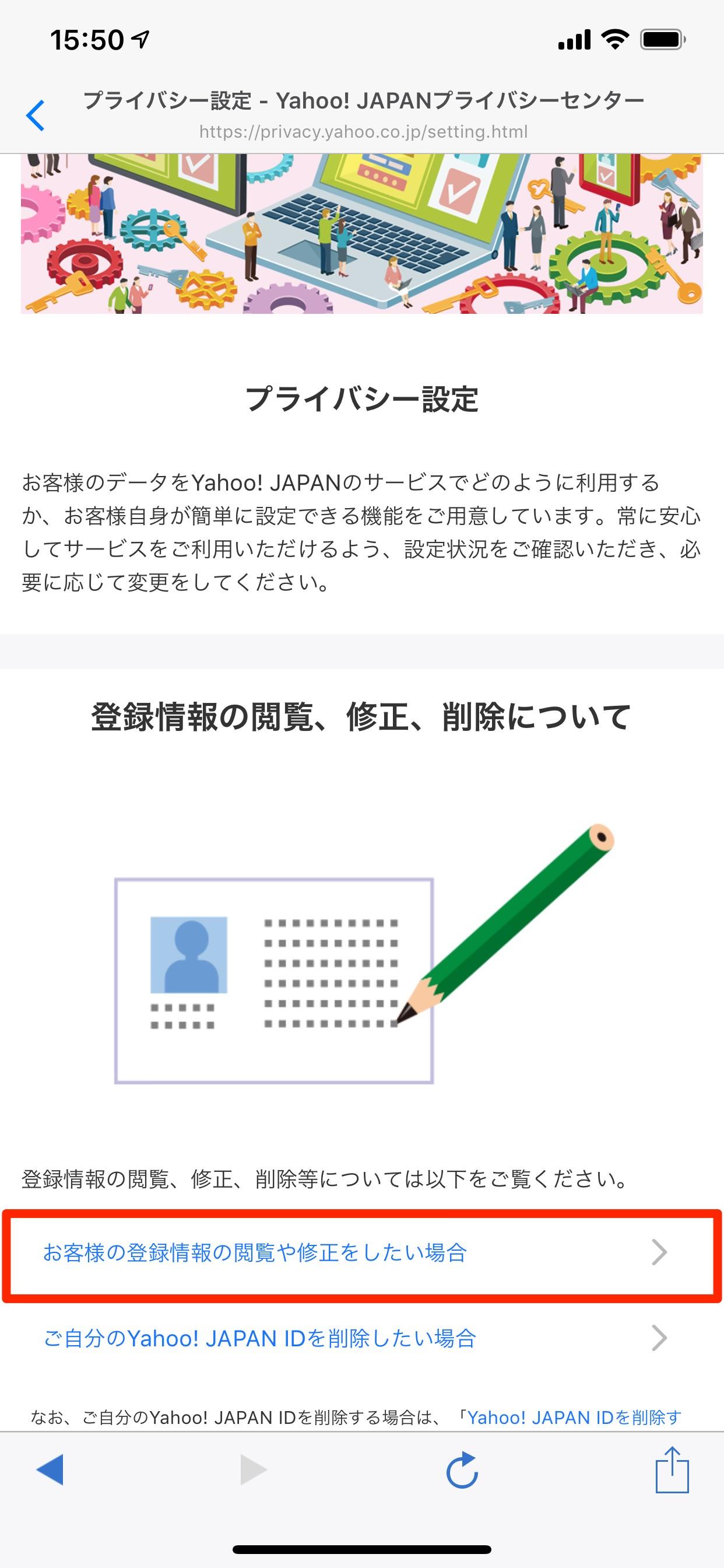 yahoo-score-newsapp-5