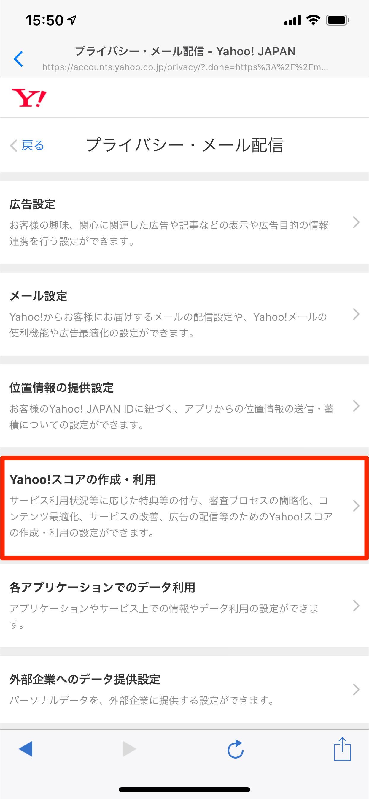 yahoo-score-newsapp-7