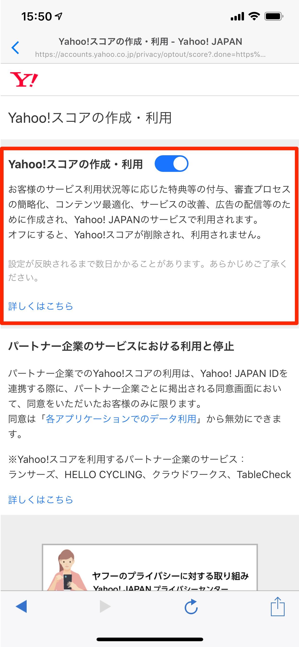 yahoo-score-newsapp-8