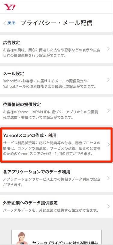 yahoo-score-sp-4