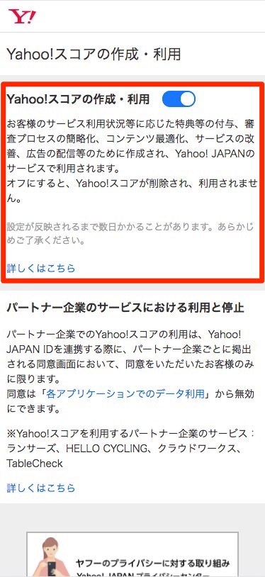 yahoo-score-sp-5