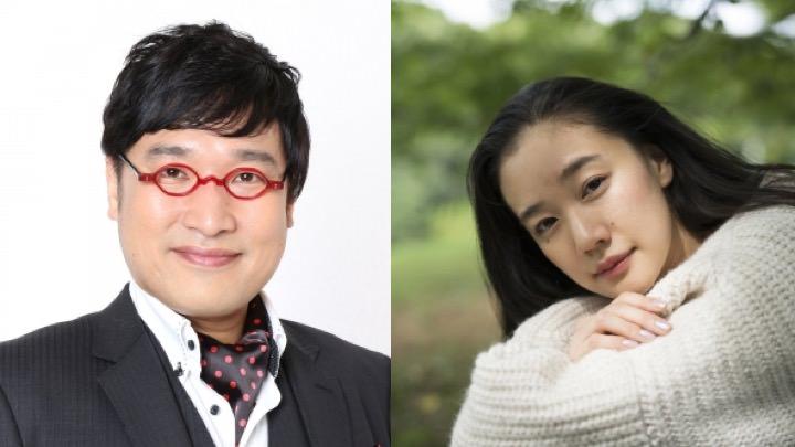 【ノーカット動画】山里亮太と蒼井優が結婚発表会見、著名人からの祝福まとめ