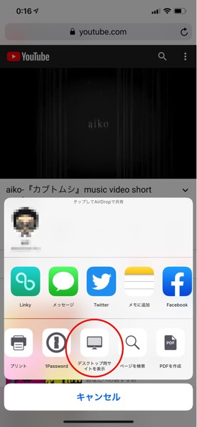 youtube-background-2