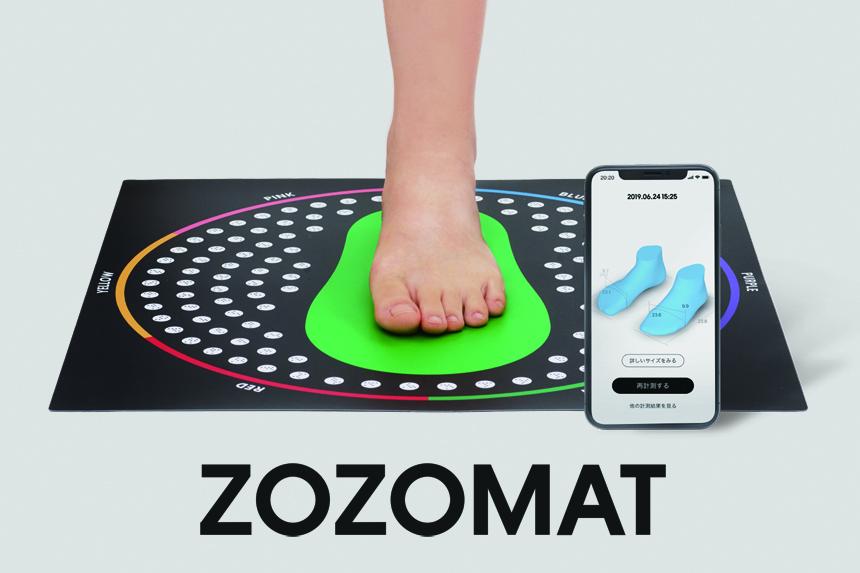 ZOZO、足のサイズを簡単に計測できる「ZOZOMAT」発表!先行予約開始、秋冬に無料配布