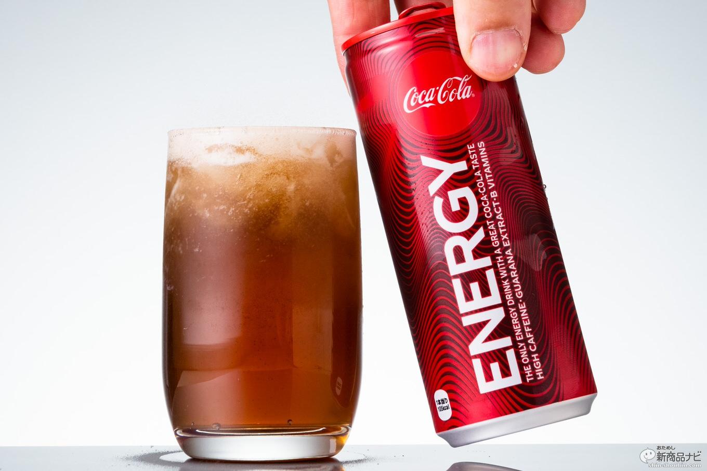 """【本日発売】コーラの魔剤『コカ・コーラ エナジー』を飲んだ、味わいは""""ガラナドリンク""""に近い"""