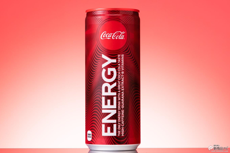 Coca-Cola-energy-2