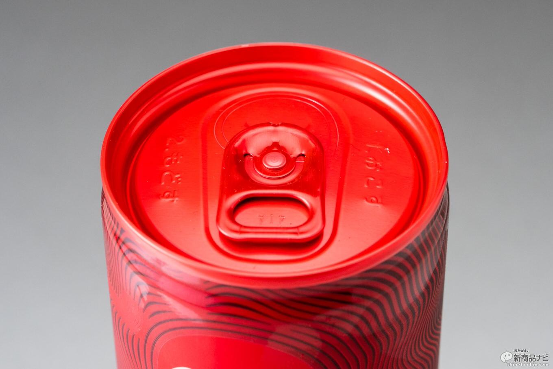 Coca-Cola-energy-3