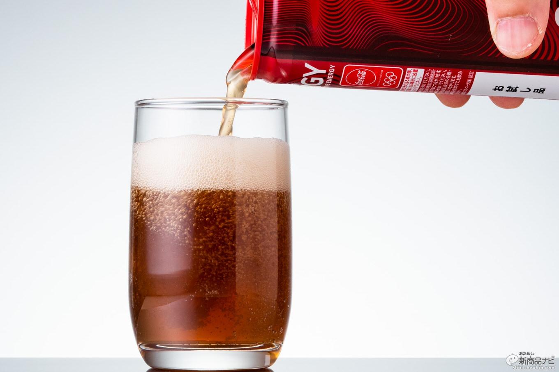 Coca-Cola-energy-7