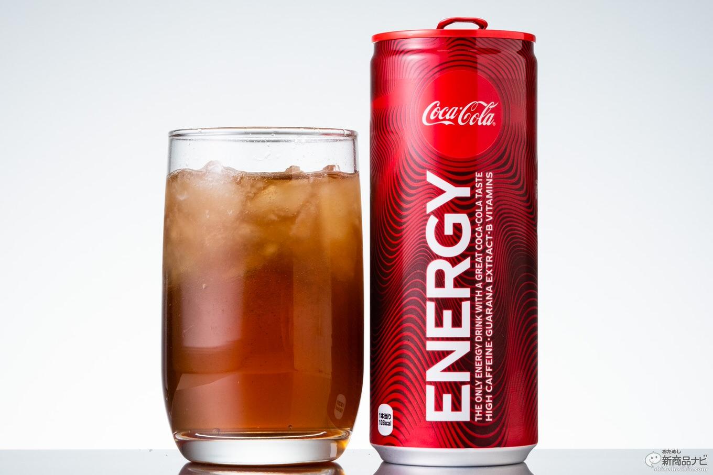 Coca-Cola-energy-8