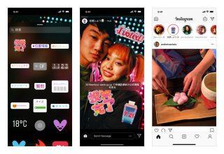Instagram、「選挙スタンプ」を日本初公開――現役美大生で美術家のmonetさんがデザイン