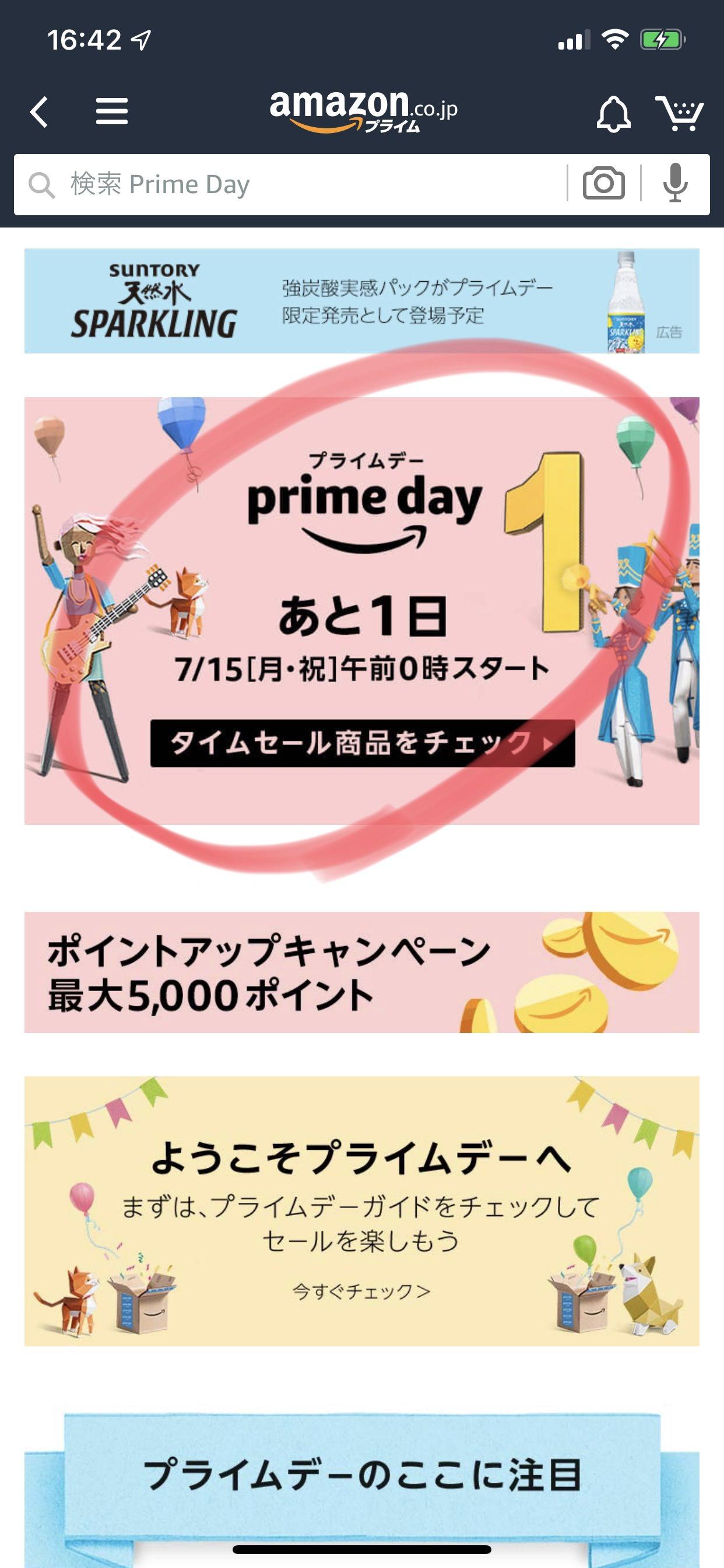 amazon-primeday-2019-2
