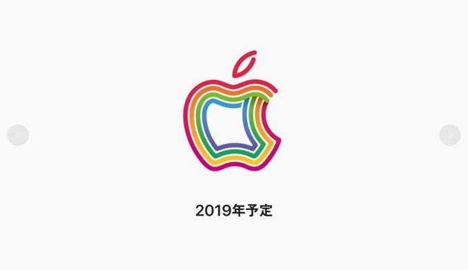apple-store-2019-3