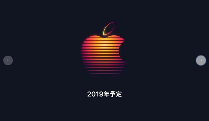 apple-store-2019-4