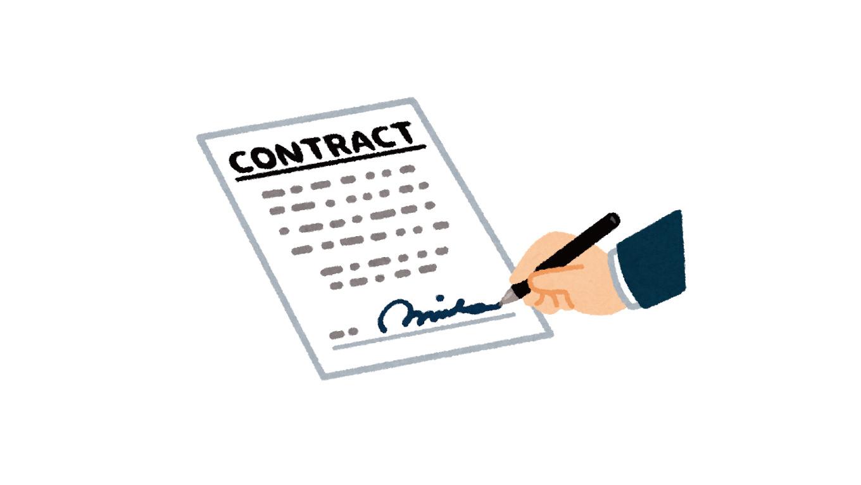 契約書の「甲」「乙」を「僕」「君」に変えるとわかりやすい、しかも村上春樹風になる
