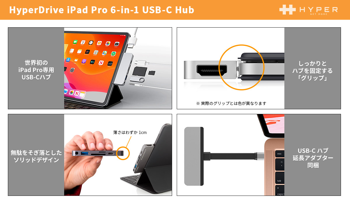 hyper-drive-for-ipad-pro-2
