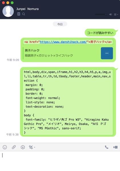 line-pc-text-2