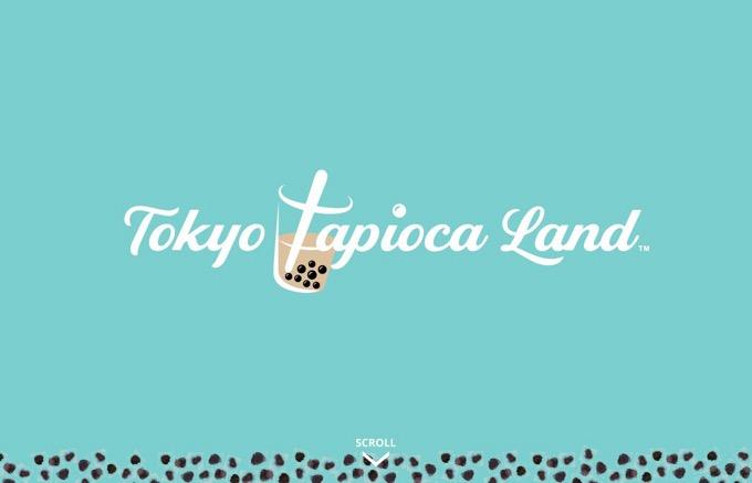 タピオカのテーマパーク「東京タピオカランド」原宿駅前にオープン、多くのタピオカ有名店が出店
