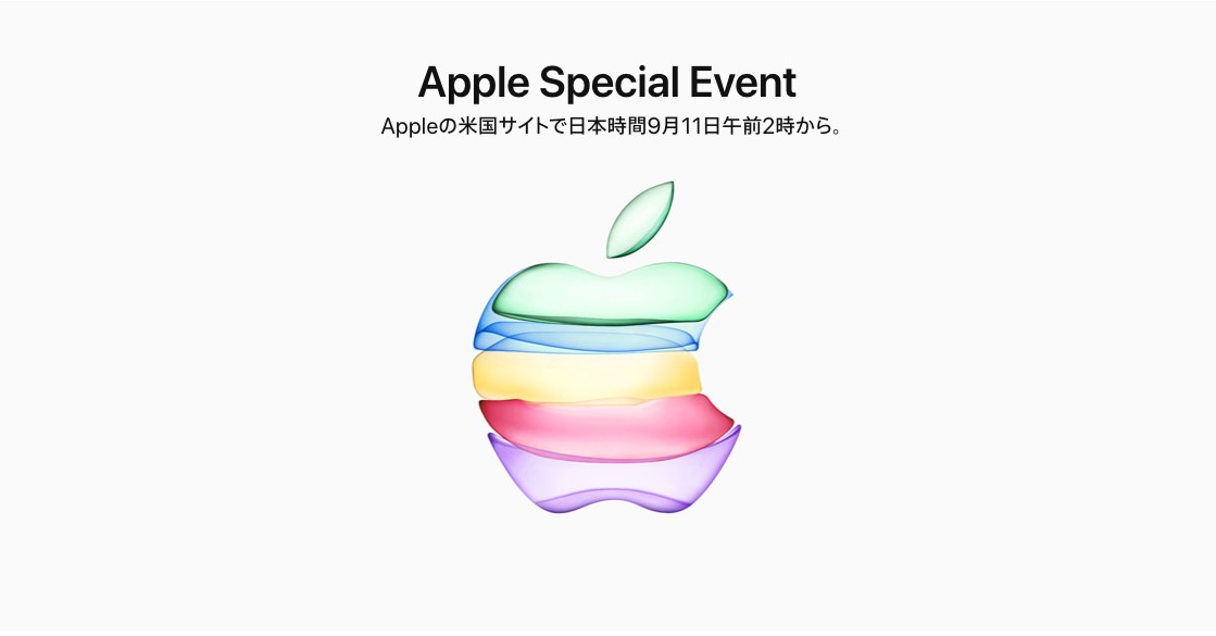 apple-special-event-by-innovation-only-jp