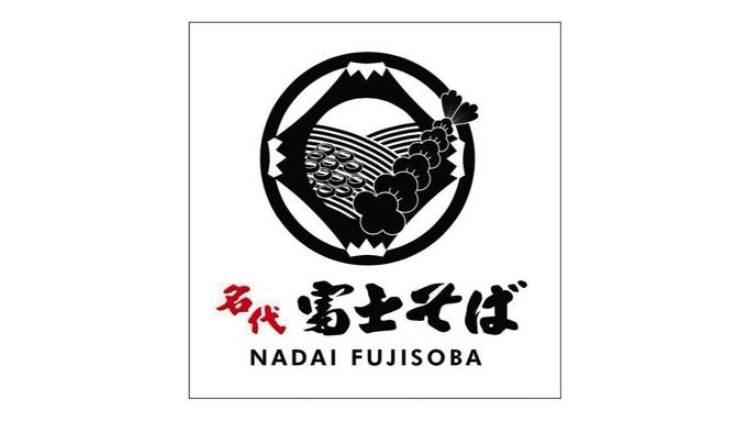新宿の富士そば「タピオカ漬け丼」を販売、「イクラ風な味付」「食感はモチモチタピオカ」