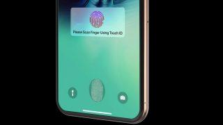 2020年「iPhone」ディスプレイ内蔵型Touch IDを搭載か、「iPhone SE」後継モデルは従来のTouch IDを搭載