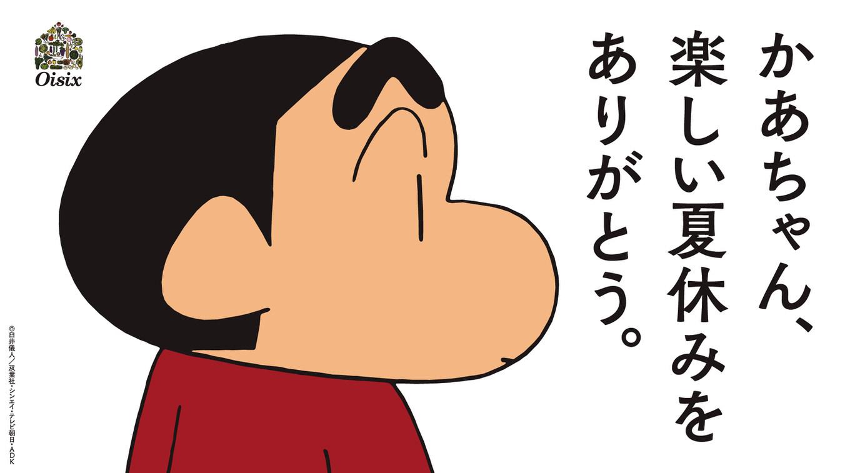 kureyon-kasukabe-2