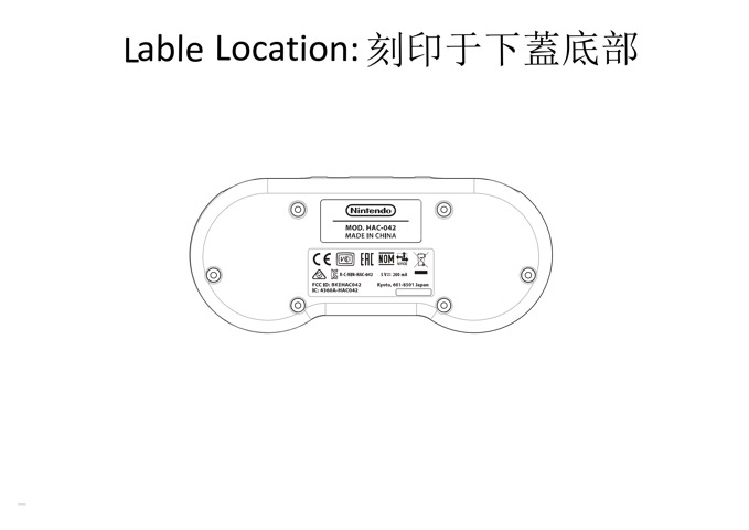 「Nintendo Switch」スーファミ遊び放題サービスを追加か、FCC提出文書からコントローラーを発見