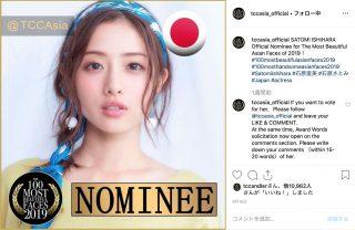 【画像】「アジアで最も美しい顔100人(2019年)」全ノミネート者まとめ【随時更新】