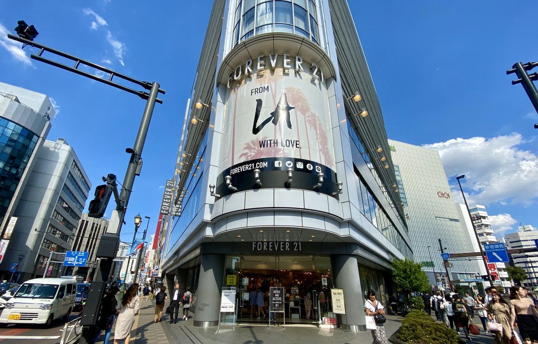 「FOREVER 21」日本事業から撤退、10月末日で全店舗を閉店――ECサイトも閉鎖