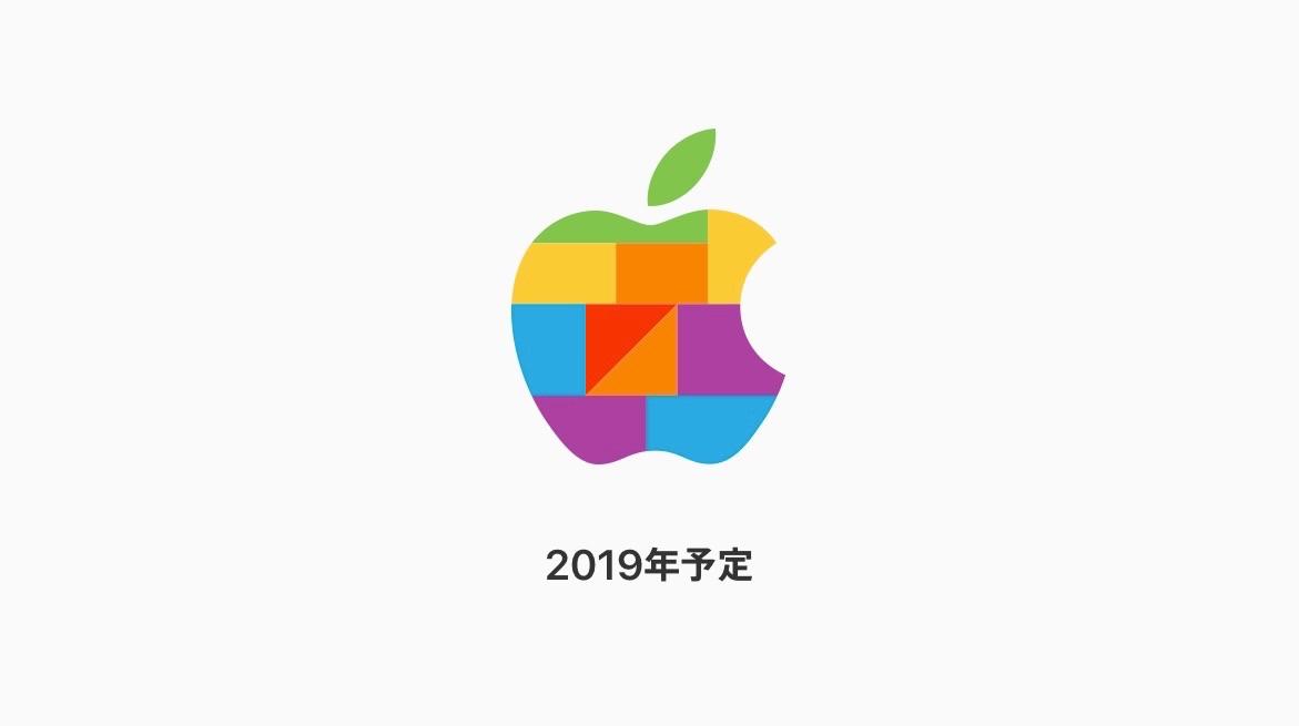 apple-store-2019-1