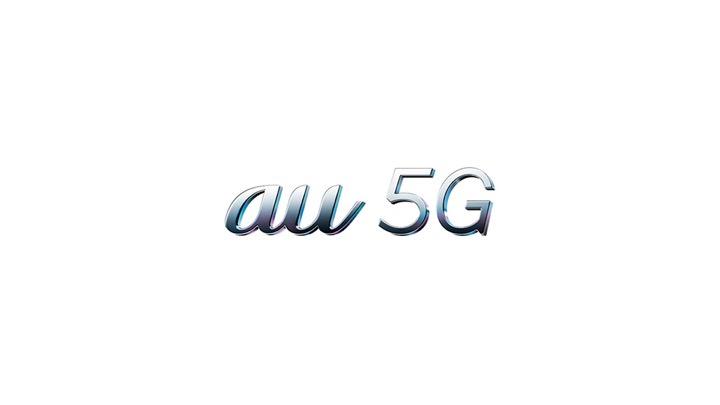 『au 5G』がロゴ刷新「先進感、未来感を表現」ーー 「10年は遅れてる」「Photoshopの教本にありそう」など不評