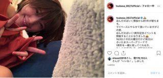 本田翼、ゲーム実況姿を初披露へ「一緒に祝ってくれる方、もしくはボブヘアーが好きな方はぜひとも」